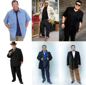 что одеть полному парню