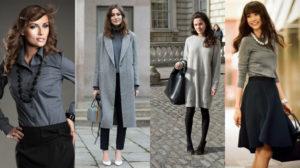 сочетание серого цвета в одежде примеры стильных образов