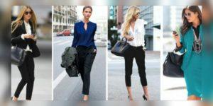 деловой стиль для девушки