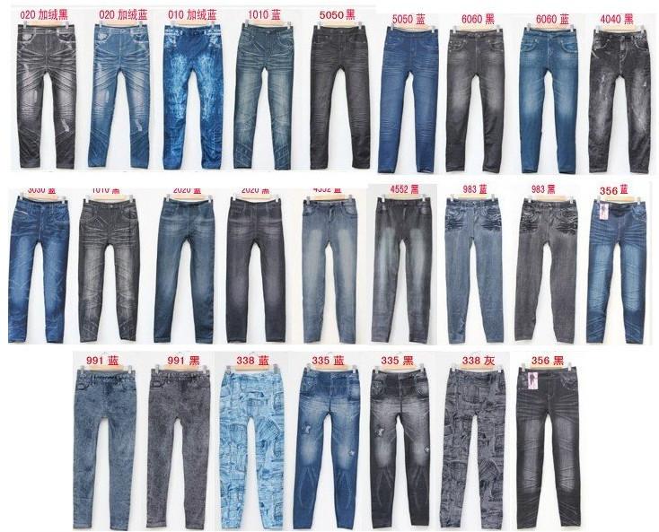 виды джинс мужских фото с названиями