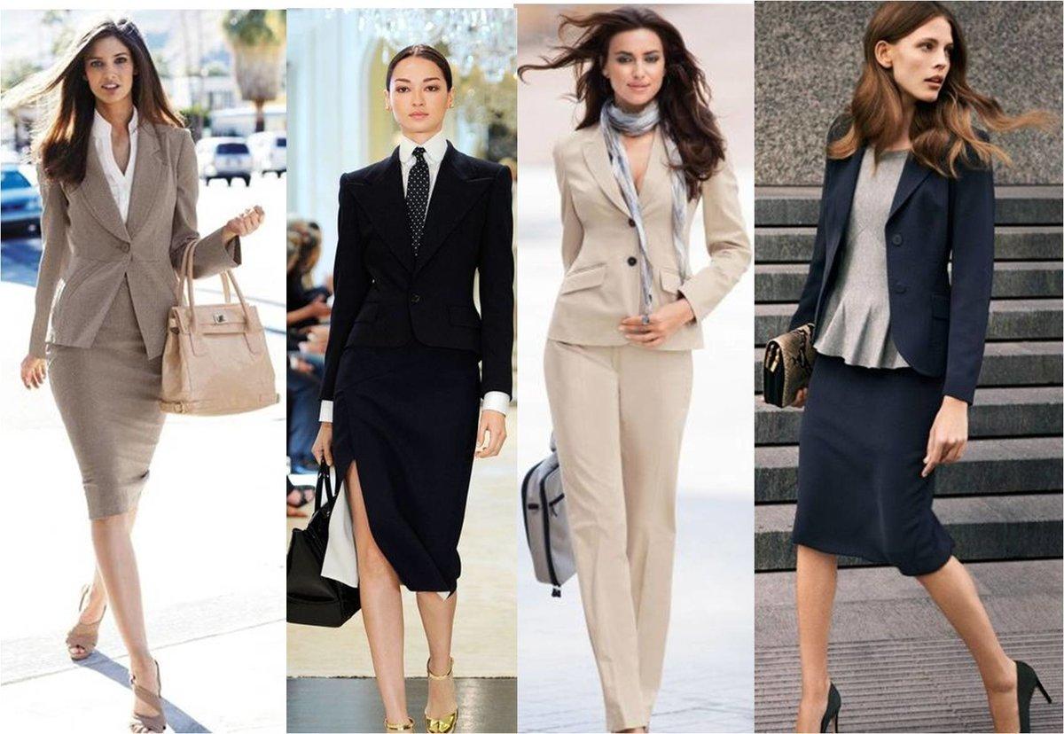 одежда для собеседования женщине