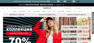 Часто задаваемые вопросы о покупке одежды на Aliexpress