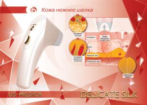Как пользоваться вакуумным массажером для тела в домашних условиях, обзор лучших моделей  вакуумных массажеров