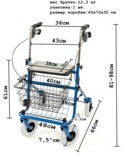 Какие ходунки для пожилых людей  и инвалидов лучше выбрать