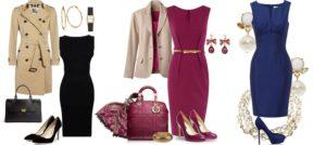 Как одеваться стильно и женственно?