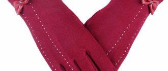 Лучшие зимние женские перчатки