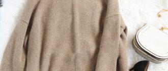 женские кашемировые свитера