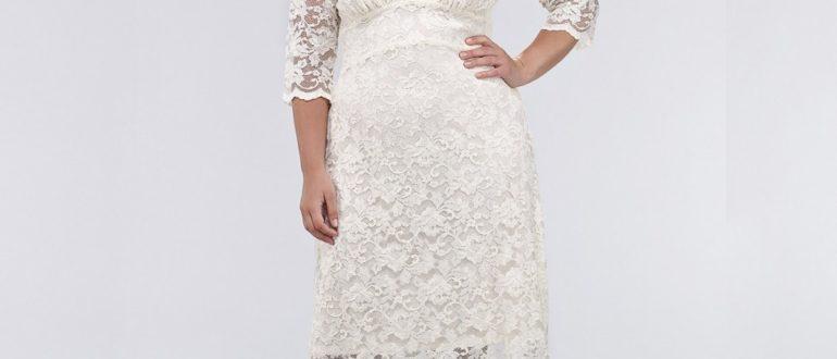 Лучшие свадебные платья большого размера