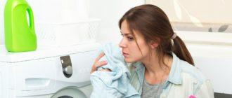 Как убрать неприятный запах с одежды?