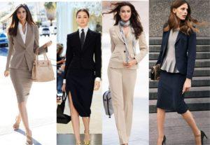 Как создать стиль бизнес кэжуал для женщин?
