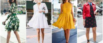 Виды и фасоны женских платьев