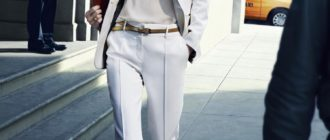 Виды женского дресс кода