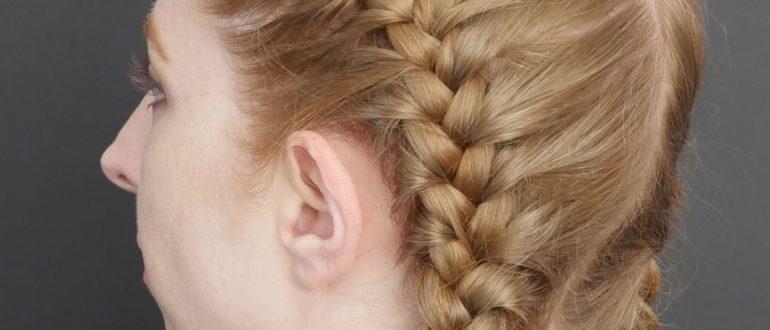 Как сделать голландскую косу: пошаговое руководство